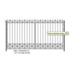 Ворота кованые №077 (средняя стоимость 1243 бел. руб.)